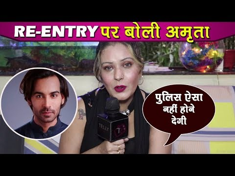 bigg-boss-13:-amrita-dhanoa-reacts-on-arhaan-khan-re-entering-in-the-house