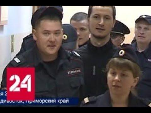 Расследование Эдуарда Петрова. Мы из банды - Россия 24