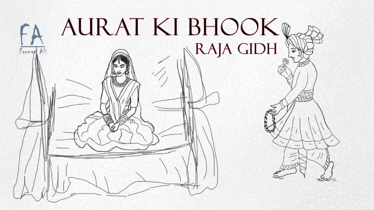 RAJA GIDH EPUB DOWNLOAD