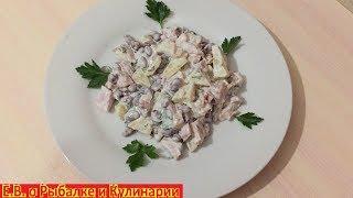 Готовим вкусный салат с окорочком и ананасом всего за 5 мин,этот салат украсит ваш праздничный стол.