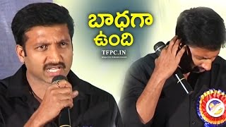 Gopichand Gets Emotional About His Father T Krishna   TFPC