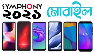 Symphony Mobile Price In Bangladesh 2021 ??? All New Smartphones