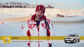 видео Круиз-контроль Renault Duster АТ Drivenge