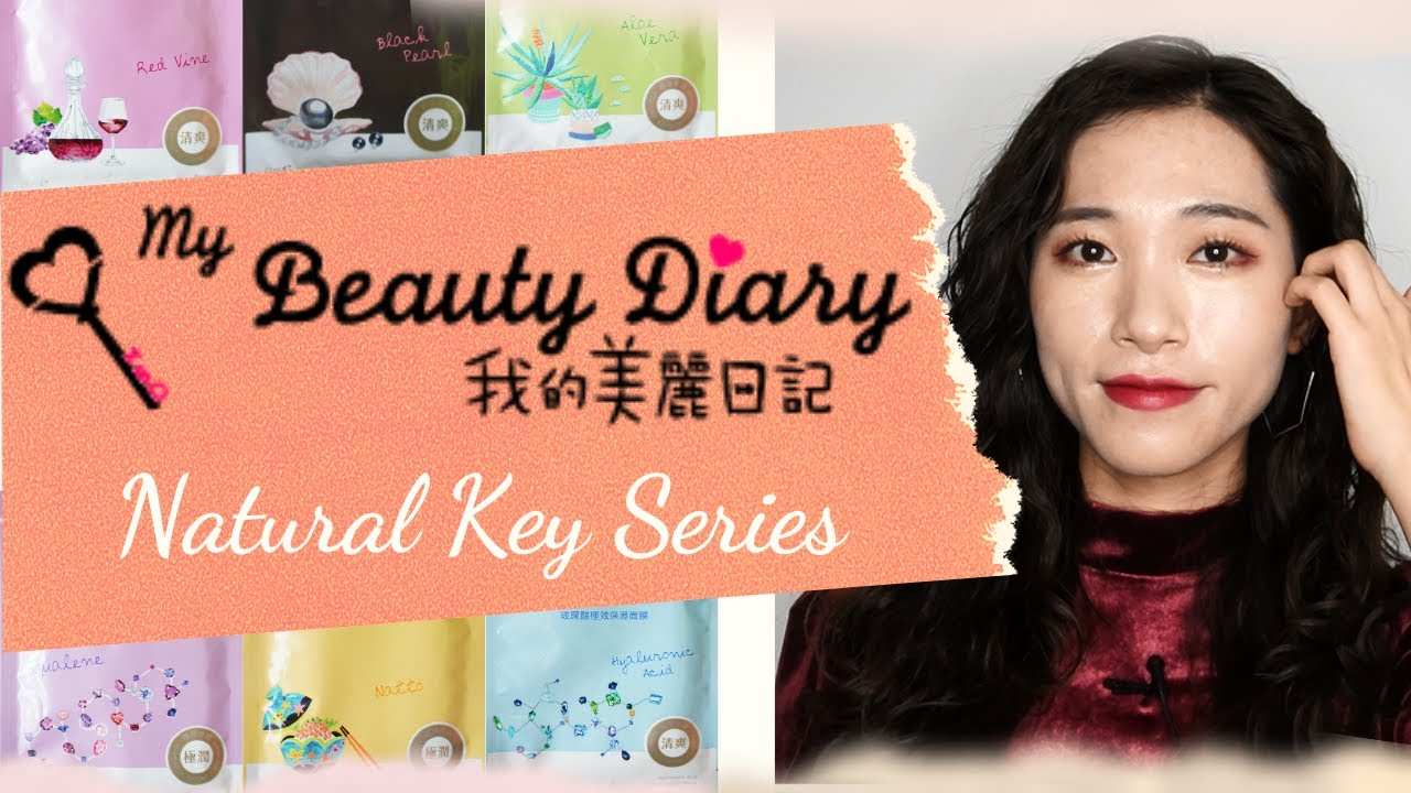 Review BST mặt nạ MY BEAUTY DIARY | Natural Key Ingredients | Mask Collection Review [Eng CC]