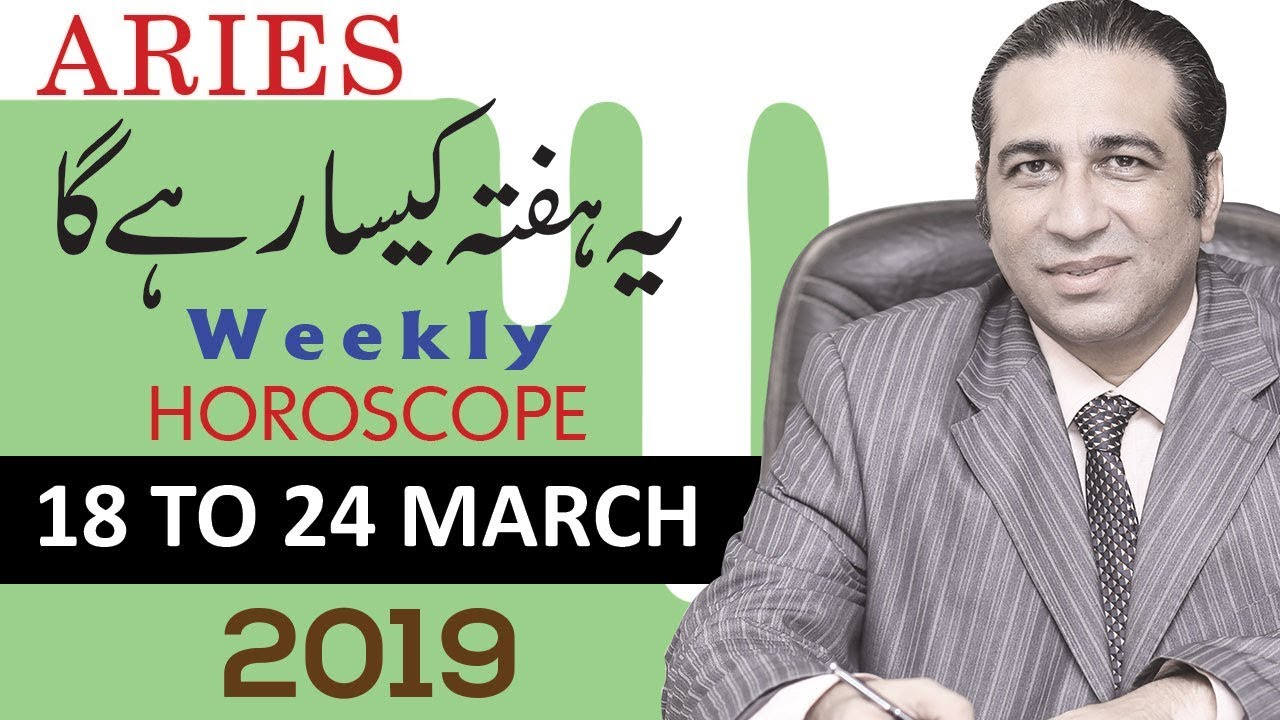 aries weekly horoscope 18 march