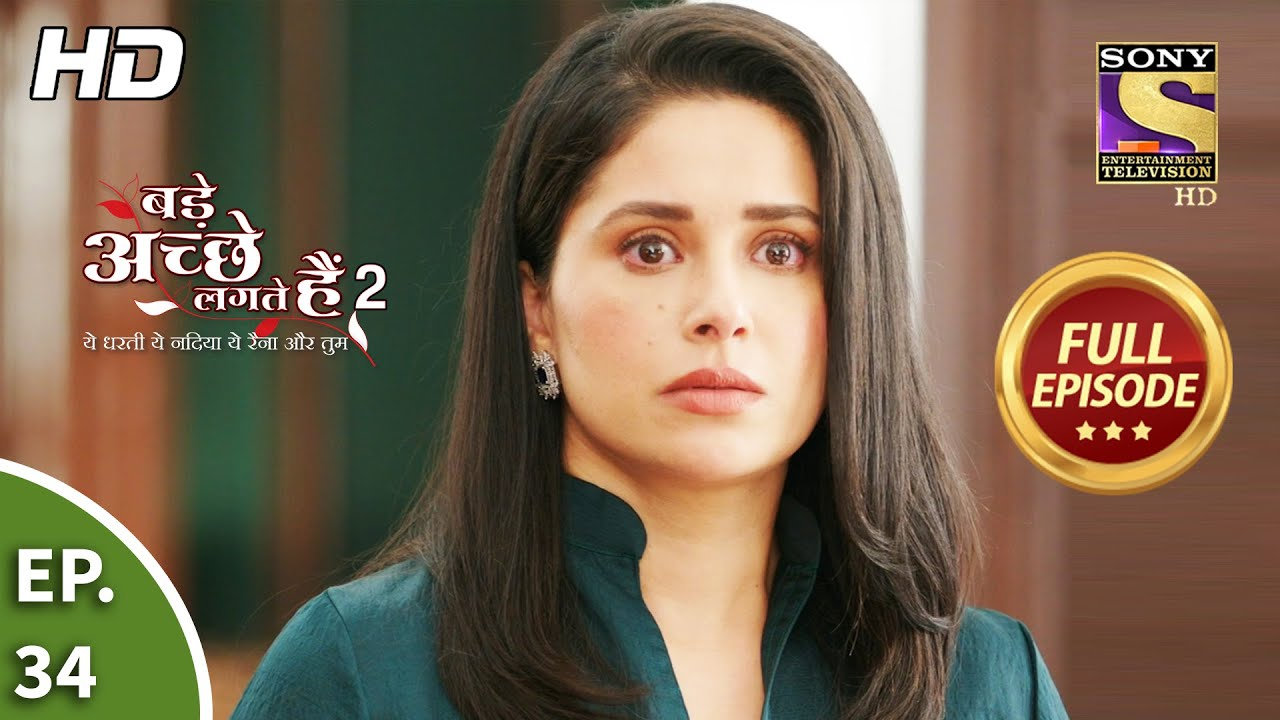 Download Bade Achhe Lagte Hain 2 - Ep 34 - Full Episode -  Priya Goes For A Search -14th Oct, 2021