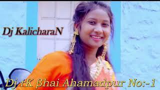New Santali Dj Program Song IIHero Handsome Kora Mase II Dj KalicharaN Remixer