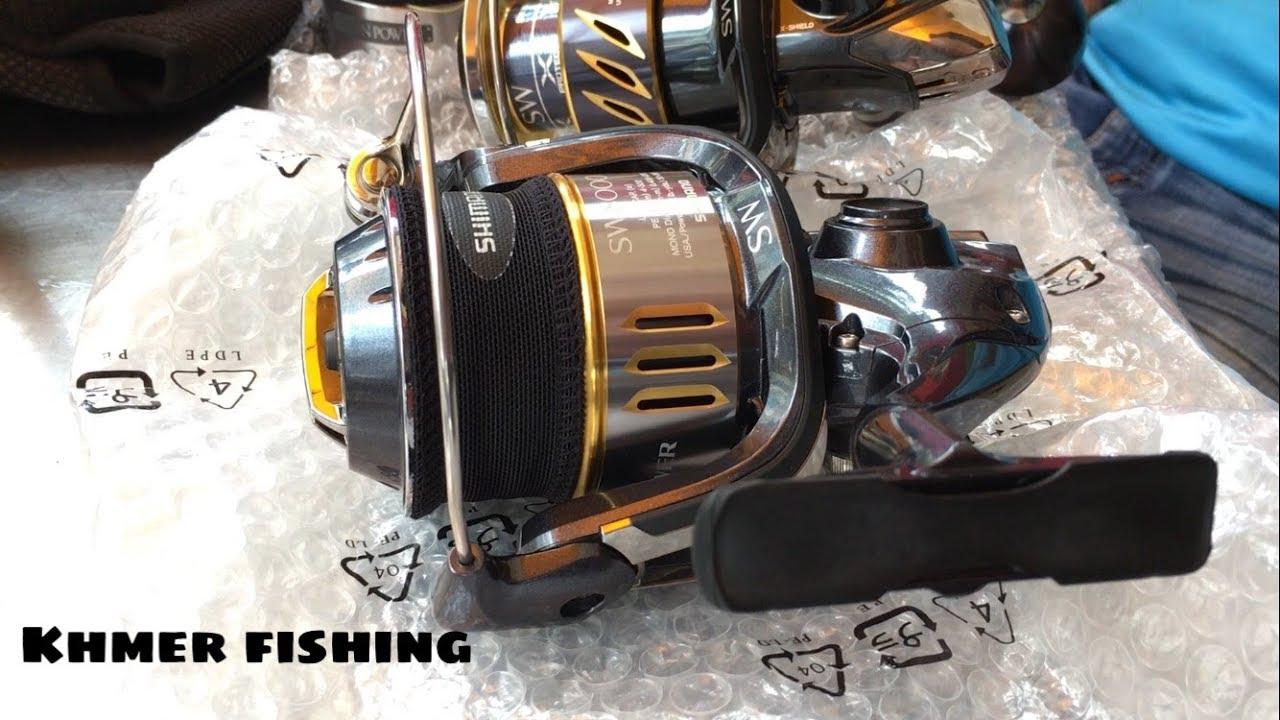 Shimano Twin power 2015 & Shimano Twin power 2002 or Shimano Stella SW 6000