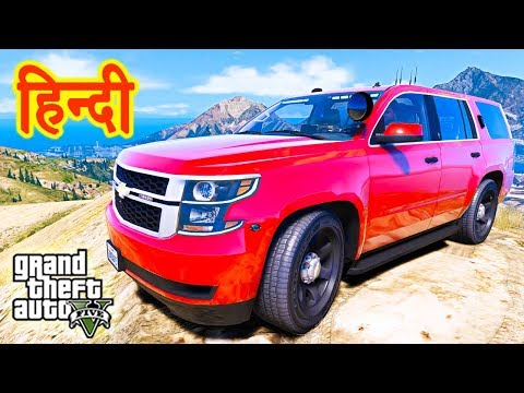GTA 5 - Franklin The Police Wala #11