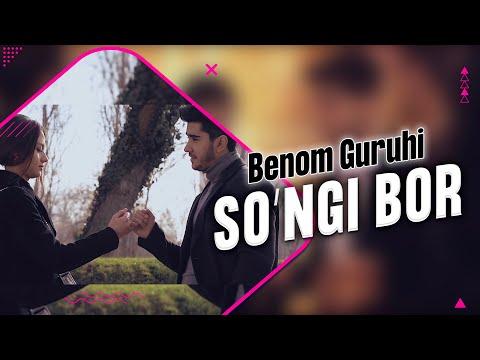 Benom - So'nggi bor HD Format | Беном - Сунгги бор [Official Video]