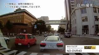 Pioneer 2017 カロッツェリア ドライブレコーダー ND-DVR40