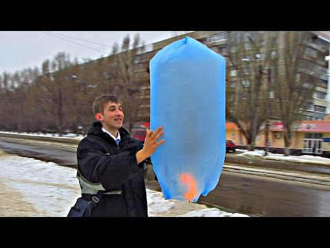 How to make an aerial vehicle, a sky lantern, an aerostat and its launching. Video tutorial