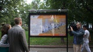 Стенды с экологической информацией о Москве.(, 2013-07-25T21:07:47.000Z)
