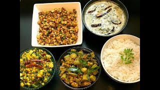 Simple Indian Lunch routine | Indian lunch menu | Indian Subzi recipes | Indian Vegetarian Recipes