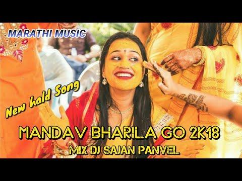MANDAV BHARILA GO NEW HALDI SONG 2018 MIX DJ SAJAN PANVEL