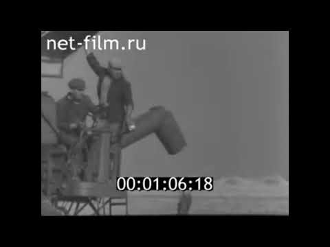 1968г. совхоз Крепь Калачевский район Волгоградская обл