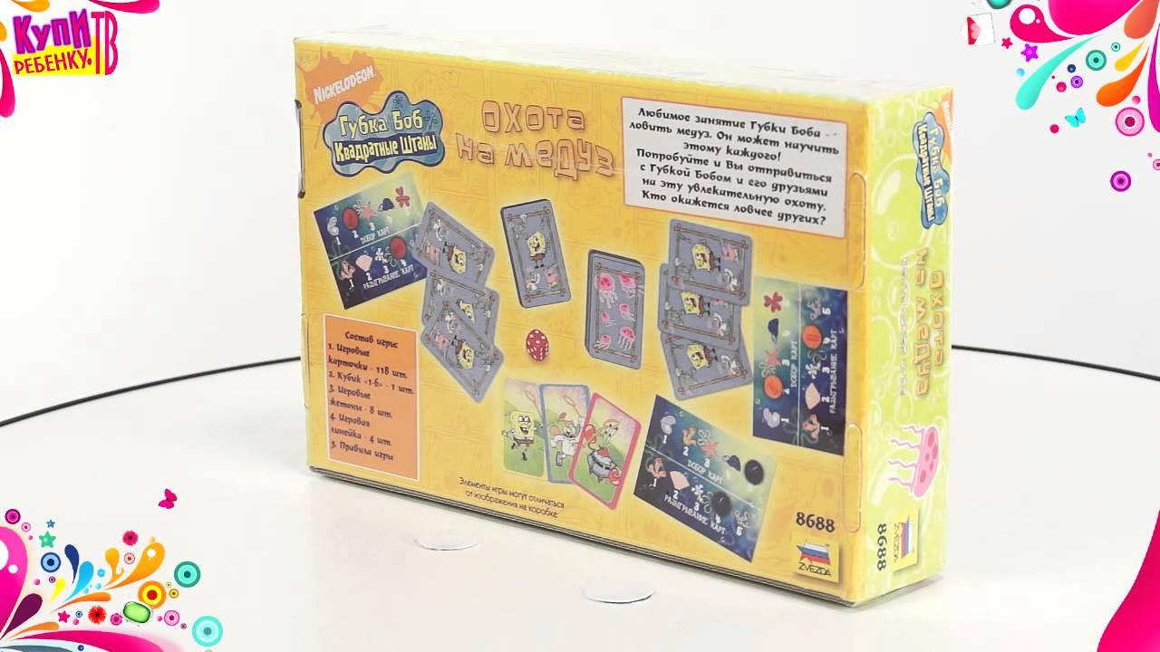 Игры губка боб настольная игра 2
