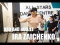 Bad and Boujee–Migos Choreography by Ira Zaichenko All Stars Workshop