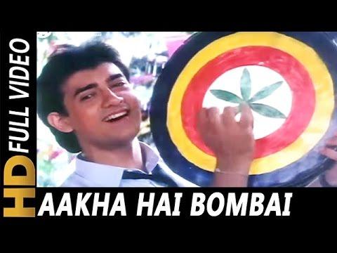 Aakha Hai Bombai | Udit Narayan, Mohammed Aziz | Aatank Hi Aatank 1995 Songs | Juhi Chawla