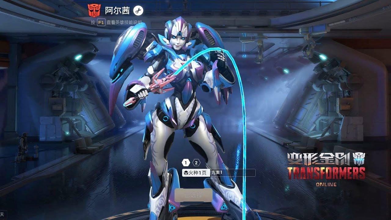 Hd Girl Highlights Wallpaper Transformers Online 变形金刚 Arcee Female Autobots Escort