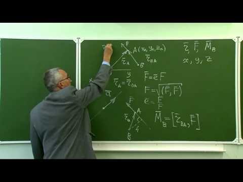 Видео уроки по технической механике скачать бесплатно