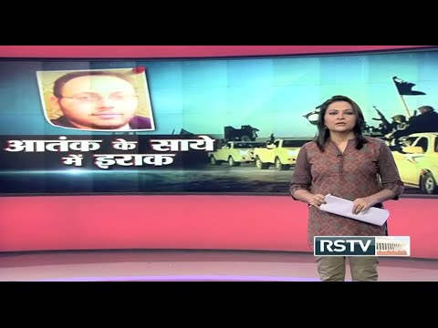 Pehli Khabar: Killing of another American Journalist by Islamic State