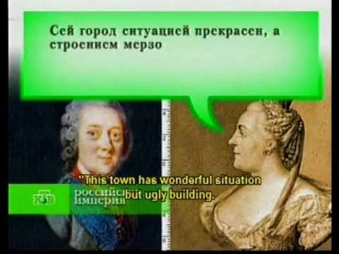 Российская империя 5/16 [Engl. subtitles]