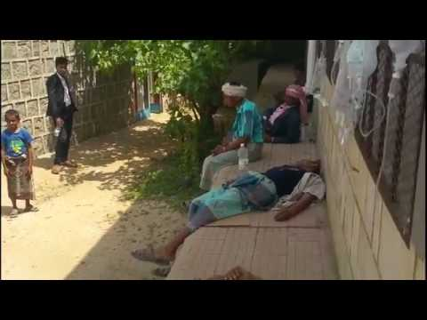 Cholera Patients Treated in Yemen