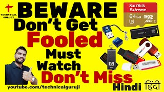 [Hindi] Don't Buy Pen Drives and SD Cards from Individuals | Must Watch