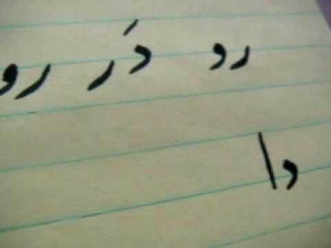 "Persian Farsi alphabet lesson 2 - ""a"" as in bad یادگیری حروف الفبای فارسی"
