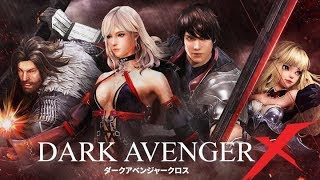 Darkavenger X ダークアベンジャー クロス Android Gameplay