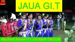 जाउआ गित | Jaua Git | Karam Git | Anjana Mahato Jhumar Group | Kudmali Jhumar | कुड़मालि झुमर