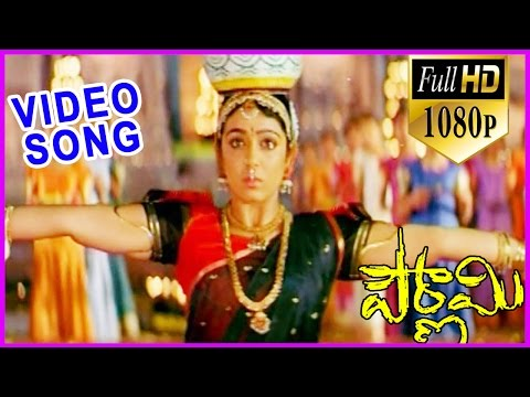 Pournami Telugu 1080p Video Songs - Bharatha Vedamuga Song - Prabhas,Charmi