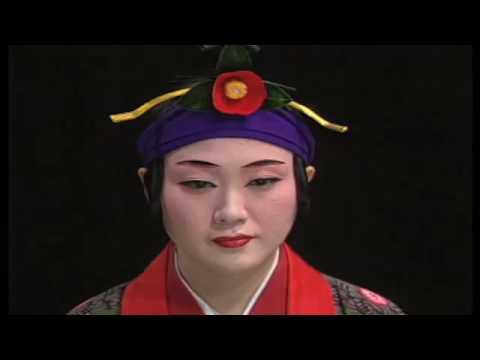 Okinawa Classical Dance, Japan