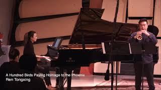 Composer - Ren Tongxing Suona - Ling, Kwan Leung Piano - Nicole Ying.