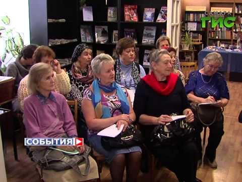 В Самаре для пенсионеров организованы курсы компьютерной