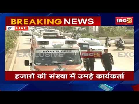 Rahul Gandhi Ka Road Show Durg To Raipur CG