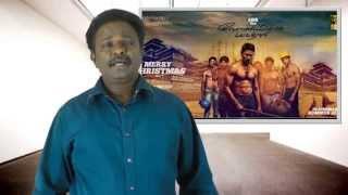 Velai Illa Pattathari Movie Review | Dhanush, Anirudh | TamilTalkies