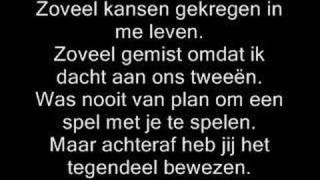 Yes-R - Uit Elkaar (met songtekst)