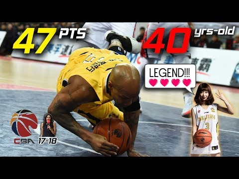 Starbury (Stephon Marbury/老马) 47 Pts Full Highlights vs 广州 (28.01.18) He ain't done yet!🔥🔥 [1080p]