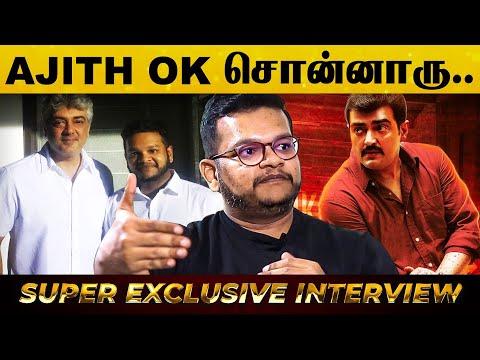 அஜித் Sir ரொம்ப பிடிக்கும்.. விஜய், சூர்யா? - Exclusive Interview With Ghibran.! | Ajith, Vijay | HD