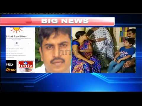 Inturi Ravikiran Arrested | Allegedly Making Inappropriate Comments Over Chandrababu and Nara lokesh