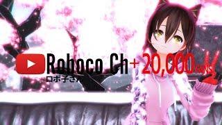 [LIVE] ⚡Live#020 --ロボ子、ちょっと遅れた花見枠【2万人記念枠】