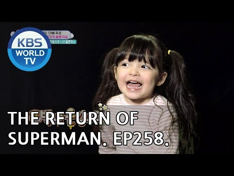The Return of Superman | 슈퍼맨이 돌아왔다 - Ep.258: End Versus And [ENG/IND/2019.01.06]
