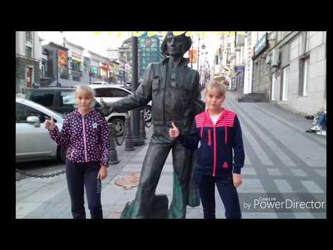 Прогулки , экскурсия по Владивостоку. Памятник  Высоцкому. Театральный сквер. Vladivostok City
