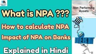 What is NPA ? | Impact of NPA on Banks | In Hindi