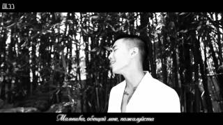Jay Park - The Promise (рус саб)