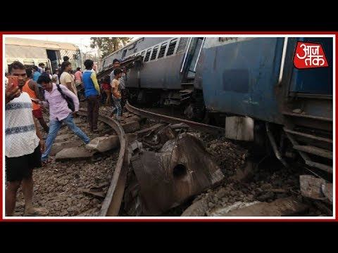 Raebareli के पास भीषण ट्रेन हादसा, 9 बोगियां पटरी से उतरने से 30 से ज्यादा लोग घायल, 6 की मौत