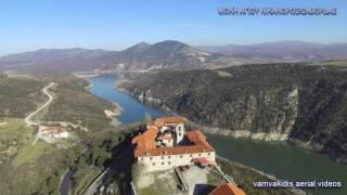 GREECE-ALIAKMONAS RIVER-KOZANI