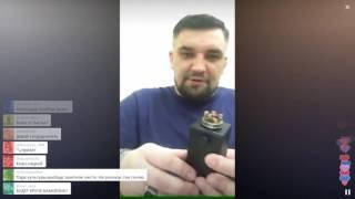 Вася рекламирует электронные сигареты / Перископ Басты 2016 на TopPeriscope.Ru(Баста aka Ноггано /// Подпишись на наш канал, чтобы быть в курсе самых ярких событий в Periscope. ..., 2016-05-13T19:11:32.000Z)